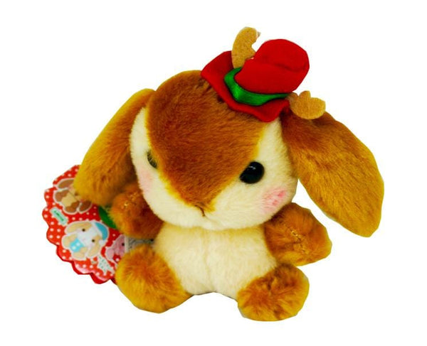 Christmas Plush Brown Rabbit