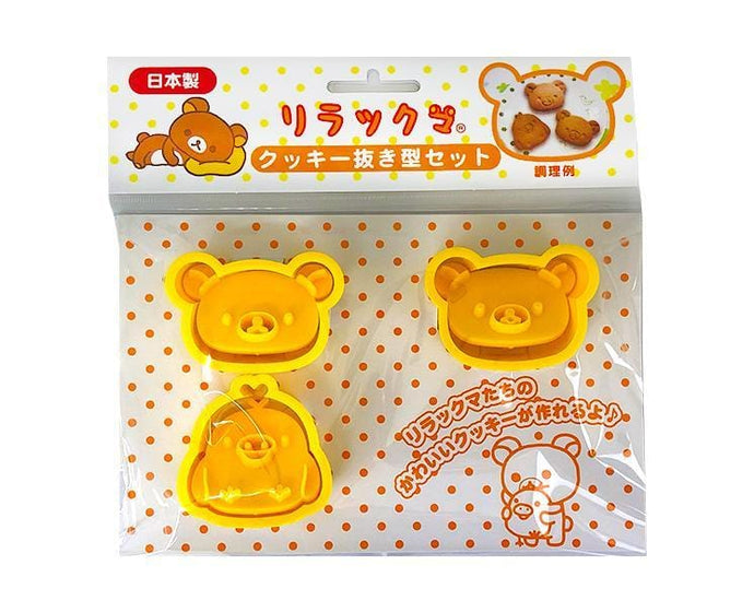 Rilakkuma Cookie Mold Set