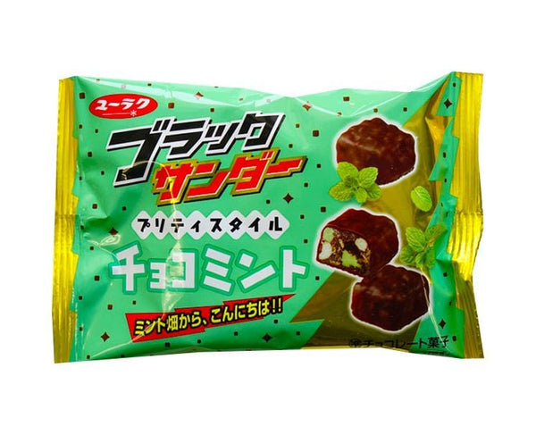 Black Thunder Pretty Style: Choco Mint