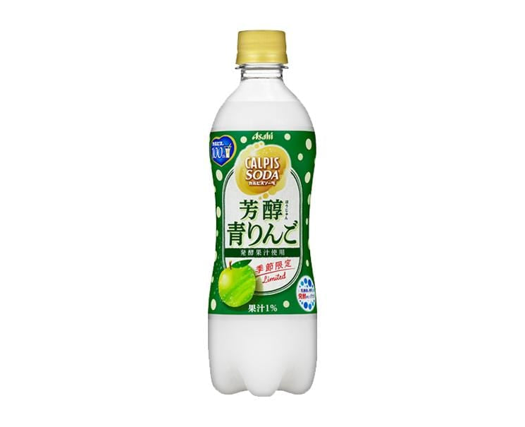 Calpis Soda: Luxurious Green Apple