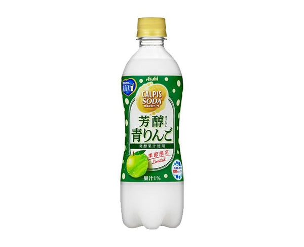 Calpis Soda Luxurious Green Apple