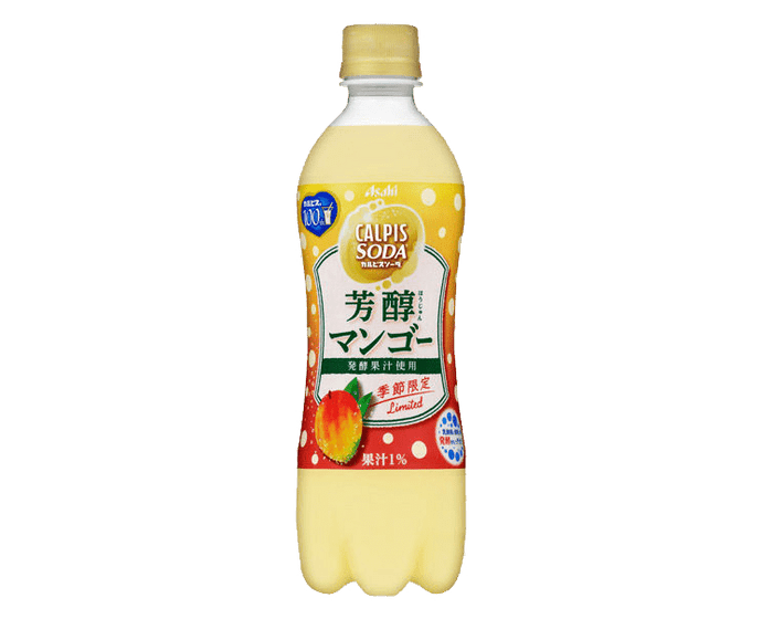 Calpis Soda: Luxurious Mango