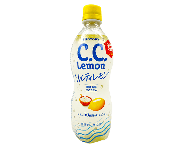 Cc Lemon Salty Lemon
