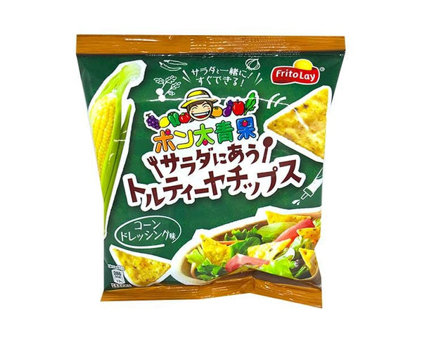 Corn Chips Dressing Flavor