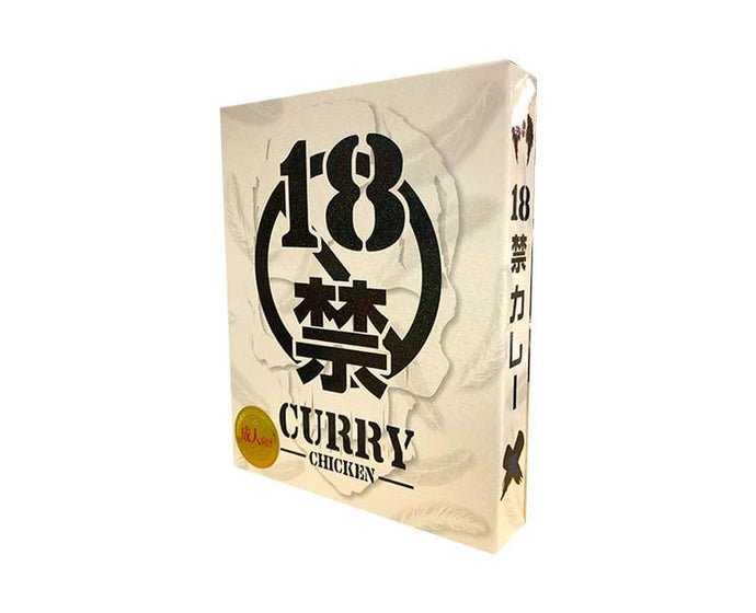 Curry for Adults Level 1 (Painful)