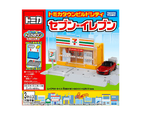 Tomica Town Build City 711
