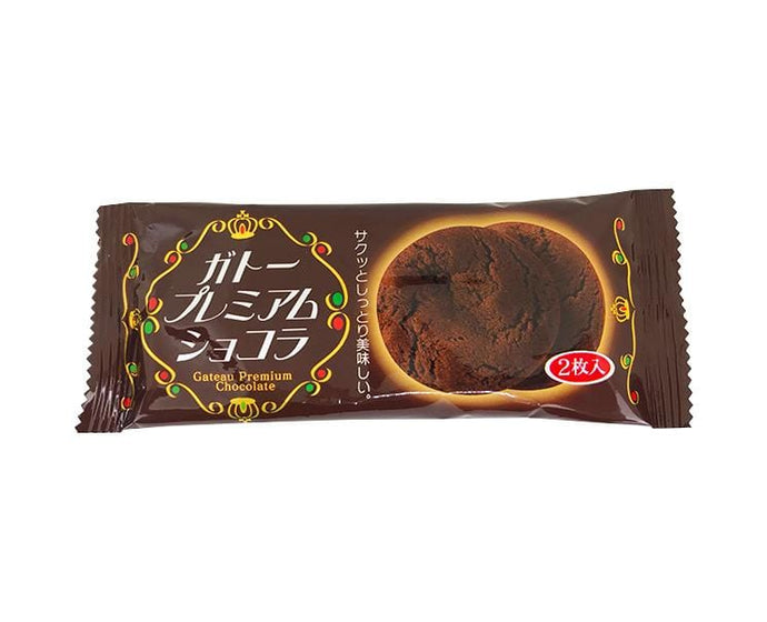 Gateau Premium Chocolate Cookie