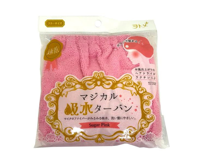 Fluffy Head Wrap Towel (Pink)