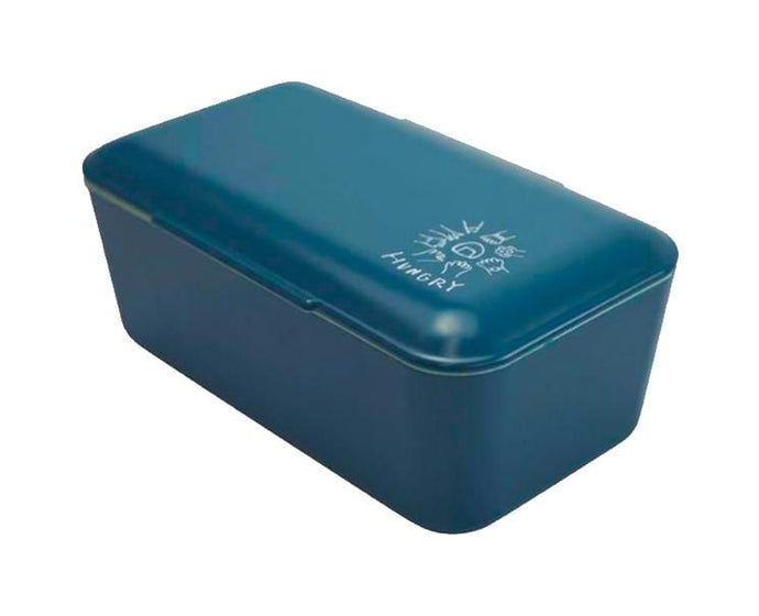 Hungry Navy Blue Bento