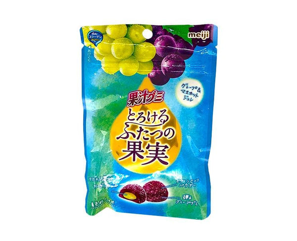 Kajuu Melty Blend Gummy (Grape and Muscat)