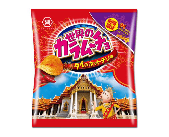 Karamucho Global: Thai Hot Chili Flavor