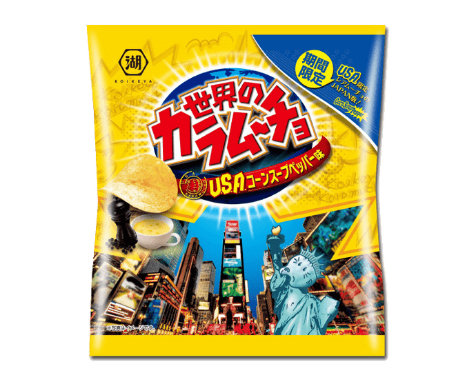 Karamucho Global: USA Corn Soup Pepper Flavor