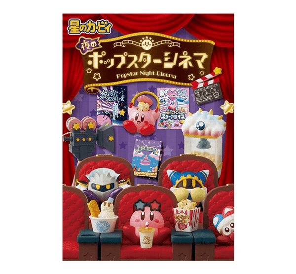 Kirby Popstar Night Cinema Blind Box