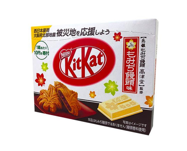Kit Kat March Momiji Manju Flavor Mini