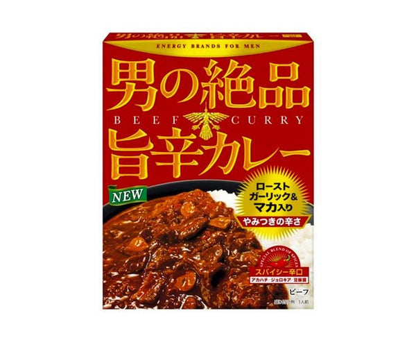 Manly Masterpiece Spicy Beef Curry