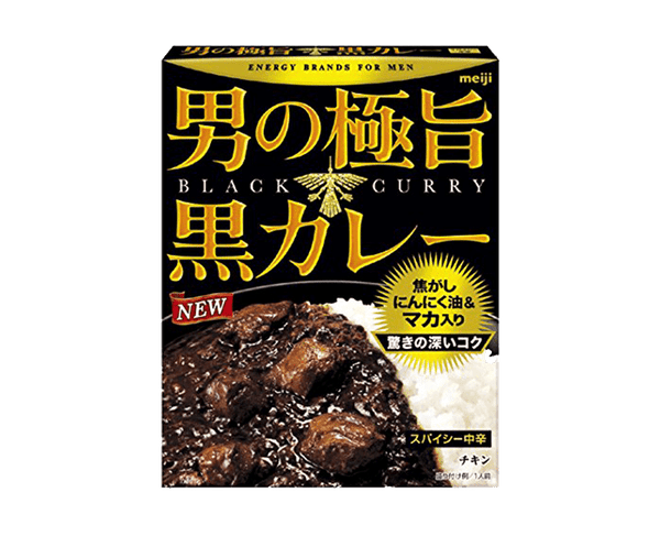Meiji Black Curry