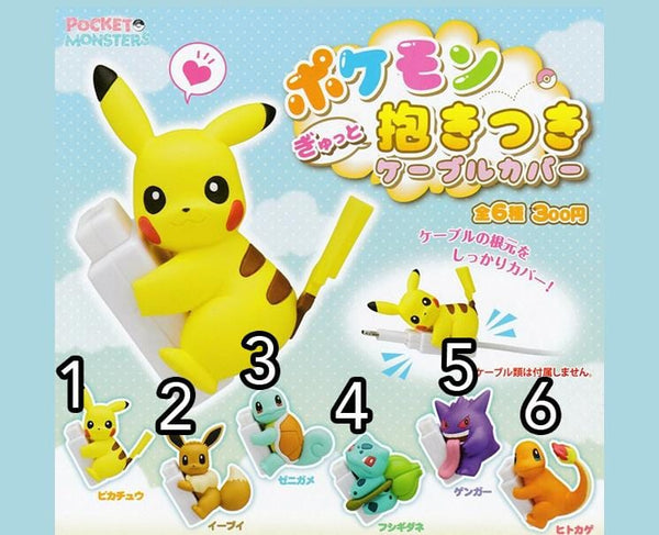 Pokemon Clinging Cable Cover Gachapon
