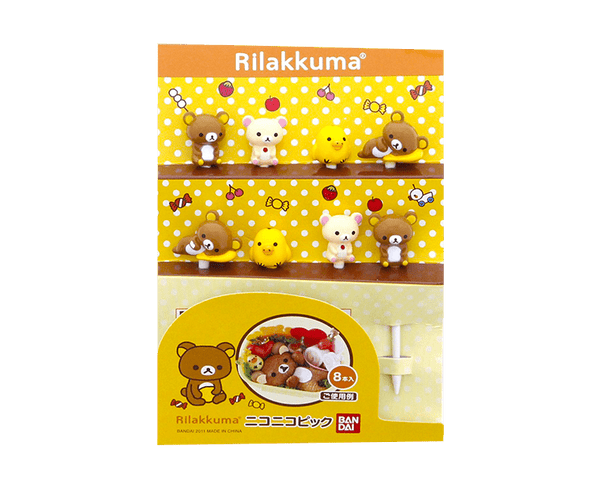 Rilakkuma Lunch Picks