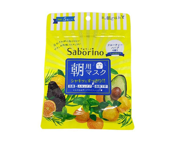 Saborino Morning Sheet Masks