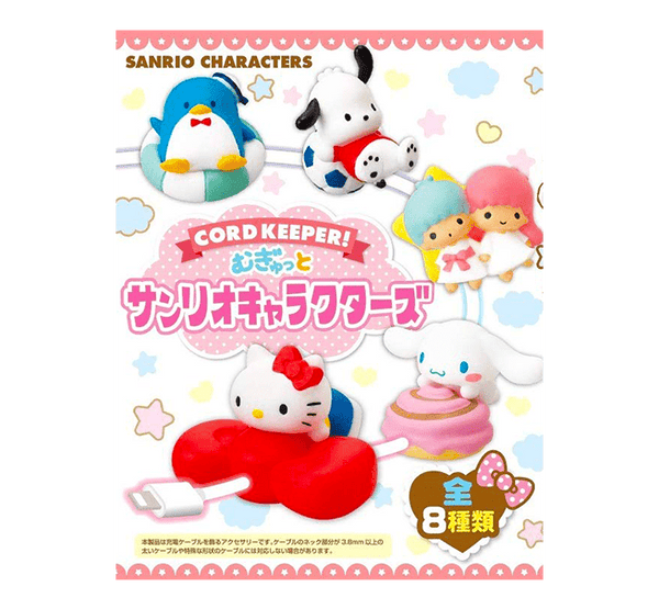 Sanrio Cord Keeper Blind Box