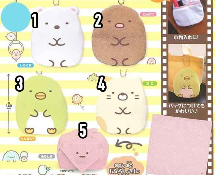 Sumikko Gurashi Pouch Collection
