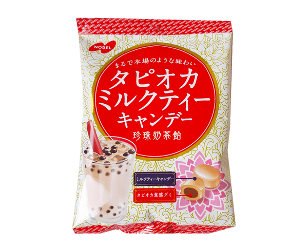 Tapioca Milk Tea Candy