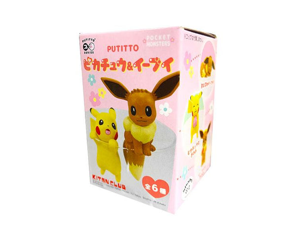 Pikachu And Eevee Putitto Blind Box