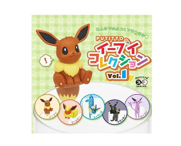 Pokemon Gachapon Putitto Eevee Collection Vol 1