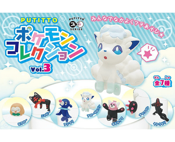 Pokemon Gachapon Putitto Pokemon Collection Vol 3