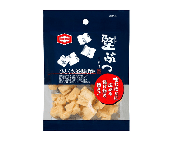 Hard Headed Senbei Salt Flavor
