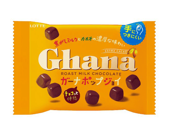 Ghana Roast Milk Choco Ball
