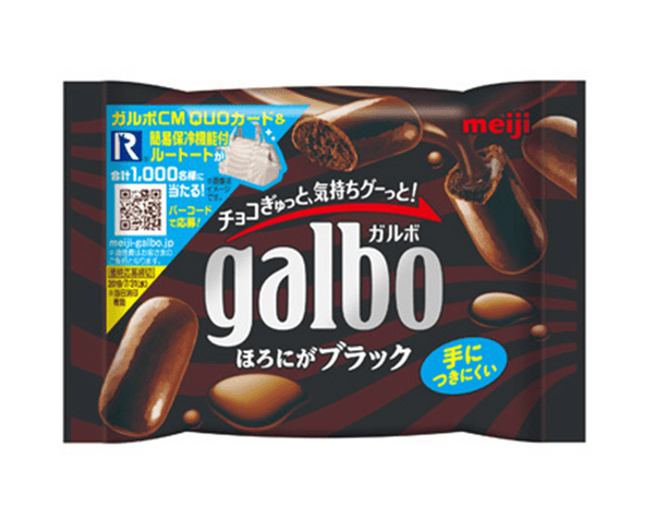 Meiji Galbo Black Chocolate