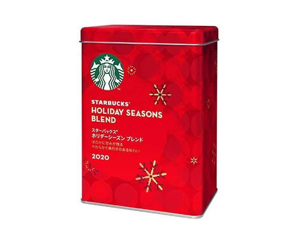 Starbucks 2020 Holiday Season Blend
