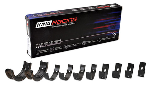 KING XPG SERIES MAIN BEARINGS (SUBARU EJ-SERIES #5 POSITION)