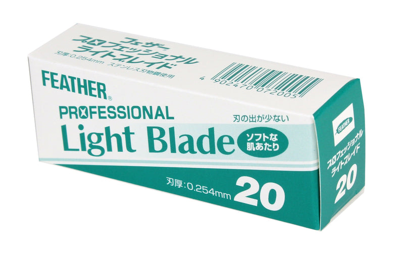 Artist Club ProLight Blades