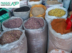 Nigerian Grains