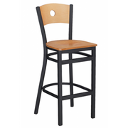 Bullseye Black Metal Bar Stool