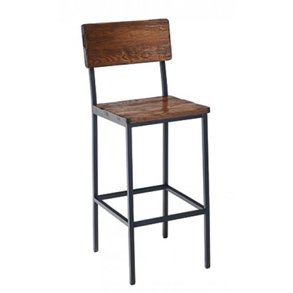 Toledo Black Metal Bar Stool