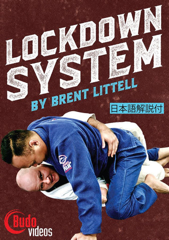 The Lockdown System (DVD, Blu-ray, or On demand)  by Brent Littell