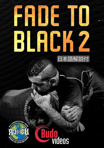 https://www.budovideos.jp/products/fade-to-black-2-dvd-with-brandon-quick