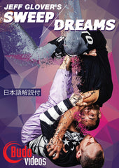 Sweep Dreams DVD by Jeff Glover - Budovideos