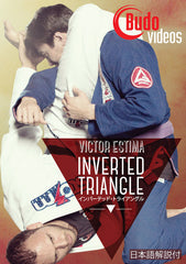 Front cover of Inverted Trianlge DVD by Victor Estima  1