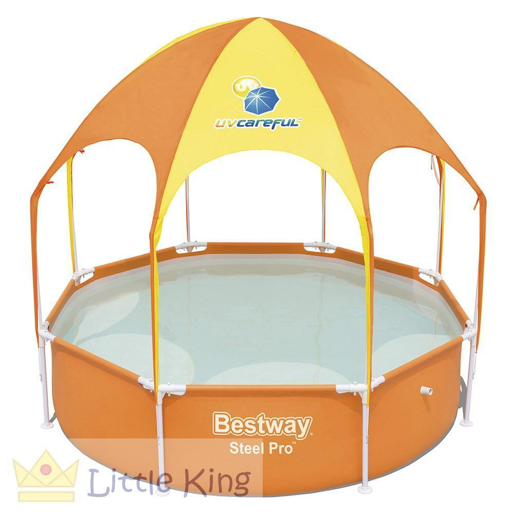 Bestway Steel Pro Play Pool Yellow