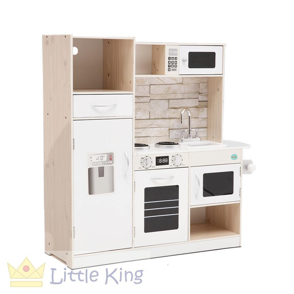 Wooden Kitchen Pretend Play Set Laguna
