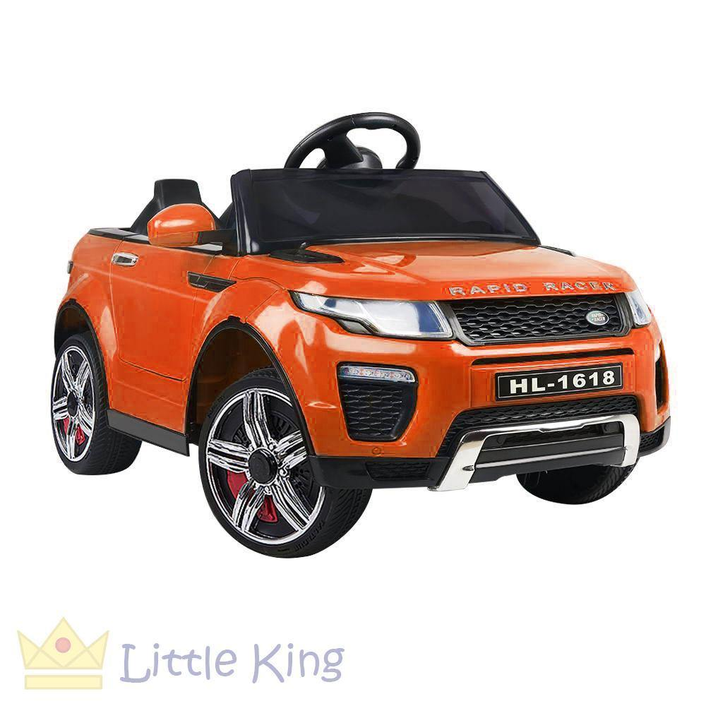 Kids Ride On Car - Evoque Orange