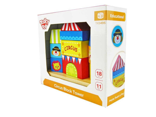Circus Block Tower by Tooky Toy