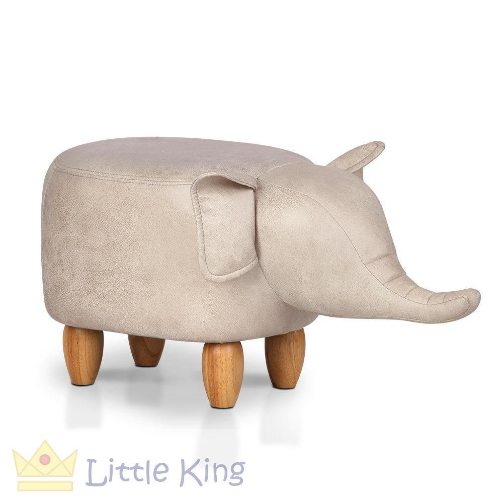 Kids Animal Stool Beige