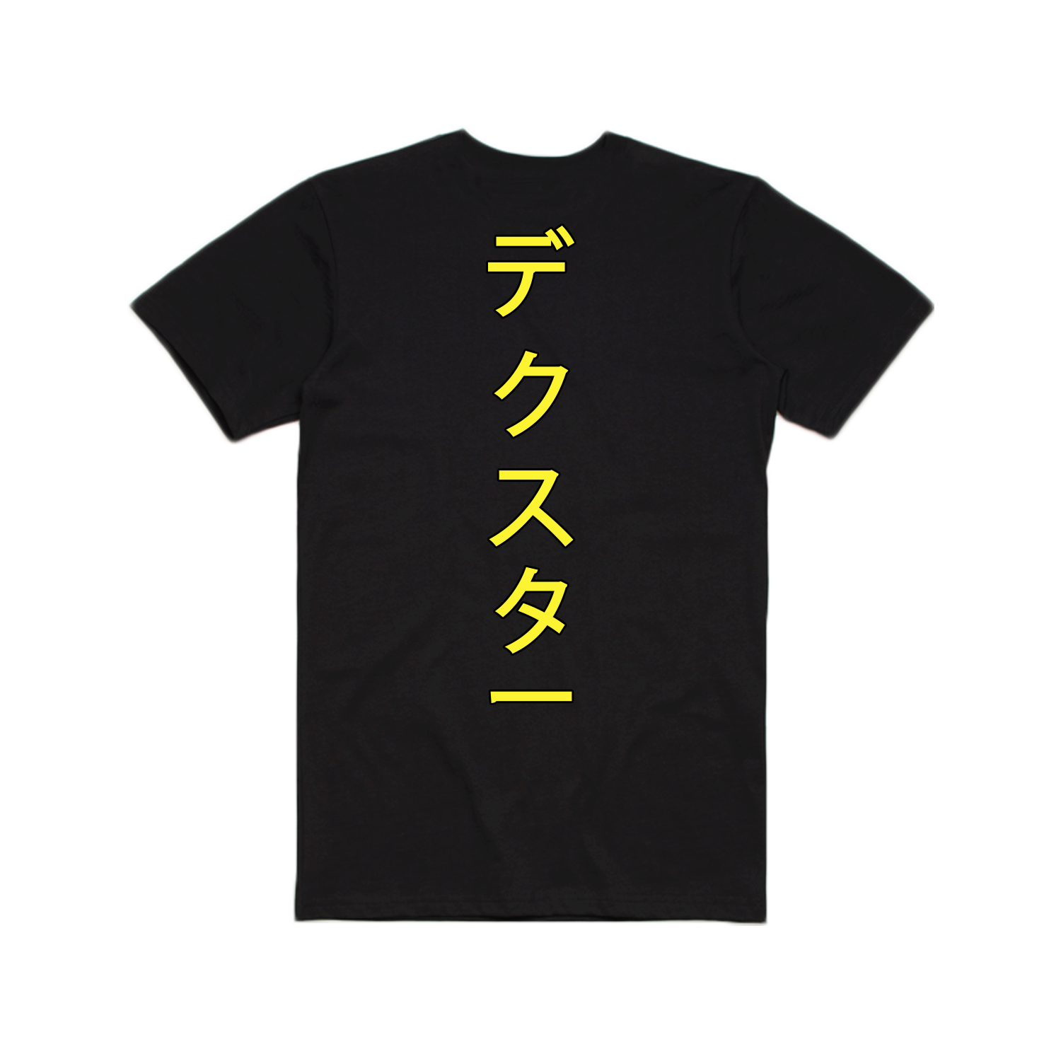 Dexter in Japan T-shirt - Black