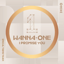 "WANNA ONE ""I PROMISE YOU"""