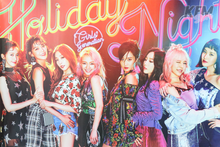 "SNSD ""Holidays Night"" Poster"